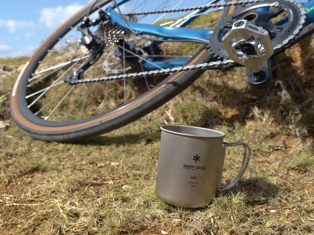 自転車でのキャンプツーリングに最適 スノーピークのシングルチタンマグ300ml