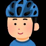 自転車の事で悩みを抱えた人のイラスト