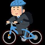 自転車通勤してる人の絵